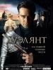 Дуэлянт_Русское кино