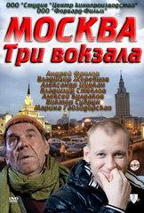 тяжелая работа в москве с ежедневной оплатой