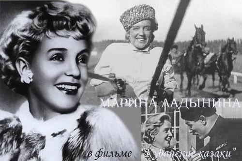 Артисты театра и кино времен СССР