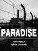 Рай - фильм
