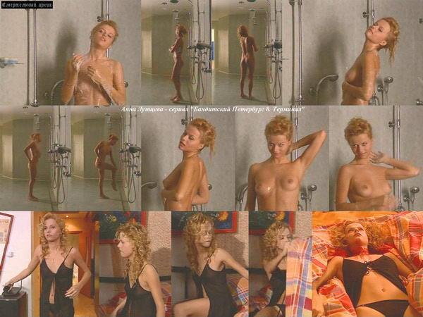 Актрисы голые русские фото онлайн 84003 фотография