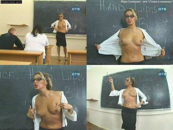 akteri-iz-golie-i-smeshnie