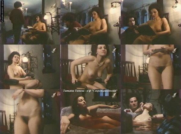 Актрисы российского кино эротическое фото