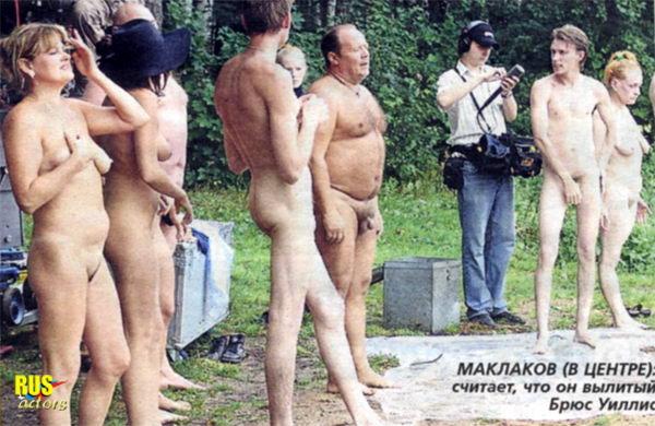 артисты сериалов голые фото