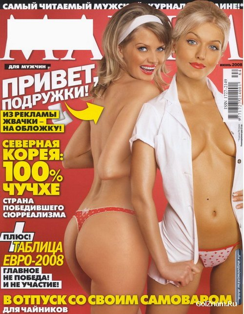 Виктория герасимова актриса фото голая