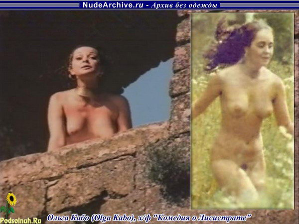 Порно фото ольги кабо