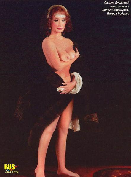 Оксана еротические истории фото 580-200