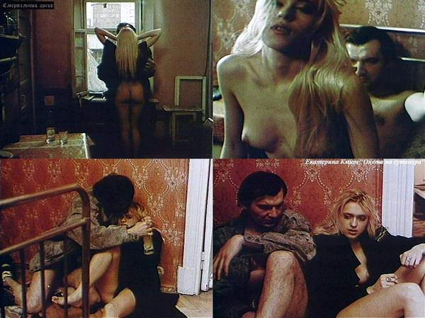 если нет программа секс сцены в советских фильмах на ретро канале реки