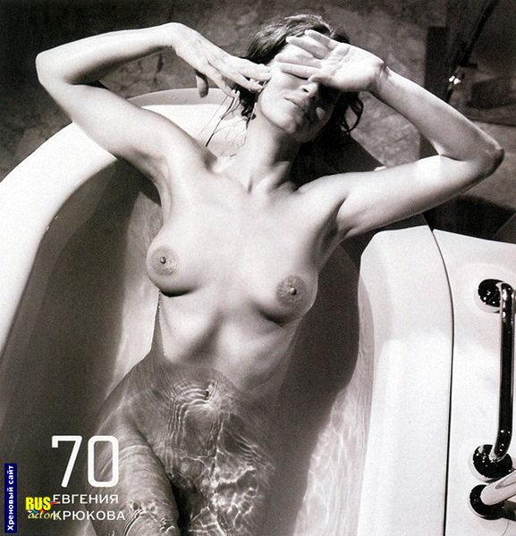 foto-sovetskih-porno-aktris
