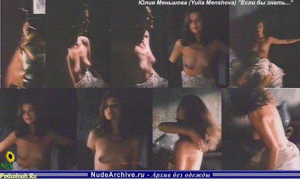 вера владимировна в порно