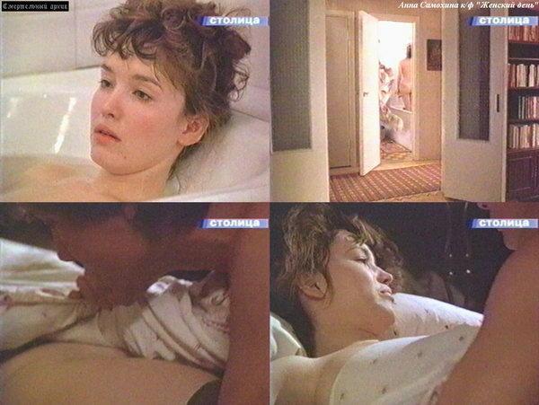 eroticheskie-foto-samohina
