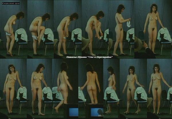 фото голых российских актрис театра