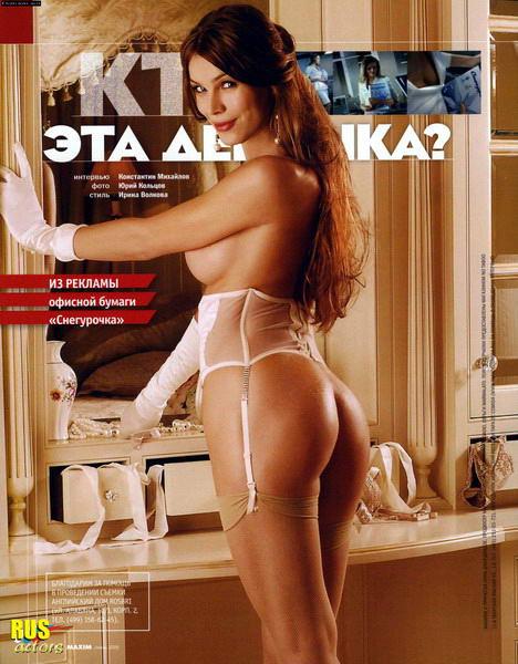 актриса секс и порно с юлия соломатина
