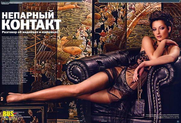 Виктория талышинская фото голая