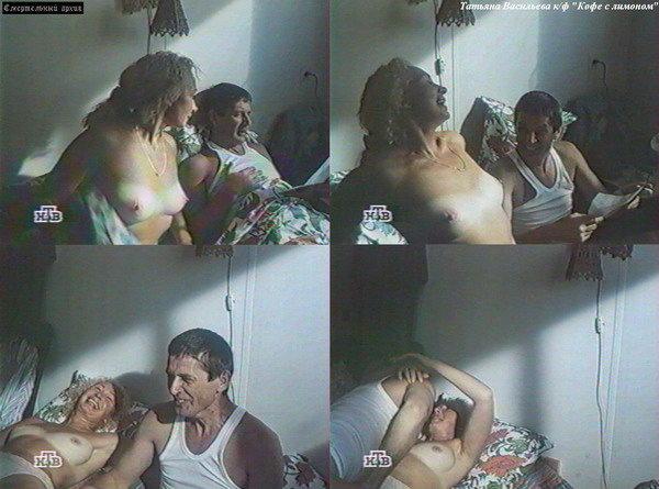 Фото порно татьяны васильевой