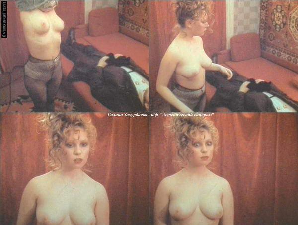 eroticheskie-foto-rossiyskogo-kino