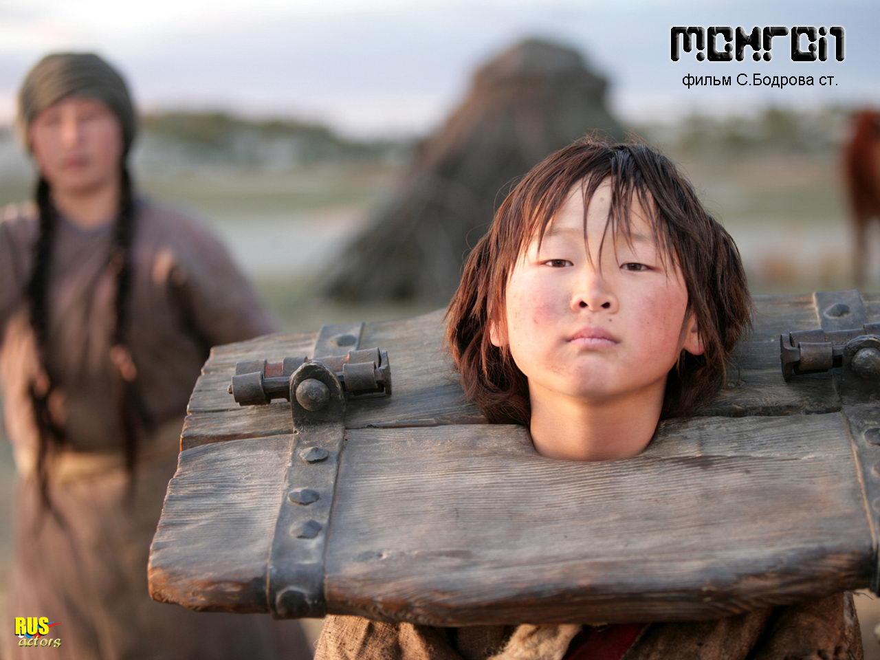 Монгол обои фото актеры советского
