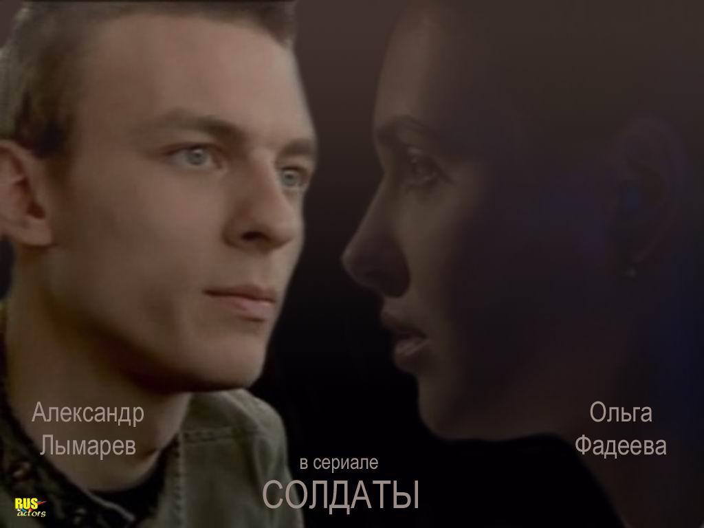 Ольга фадеева обои фото актеры